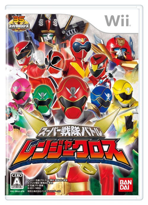 [Wii] Super Sentai Battle Ranger Cross