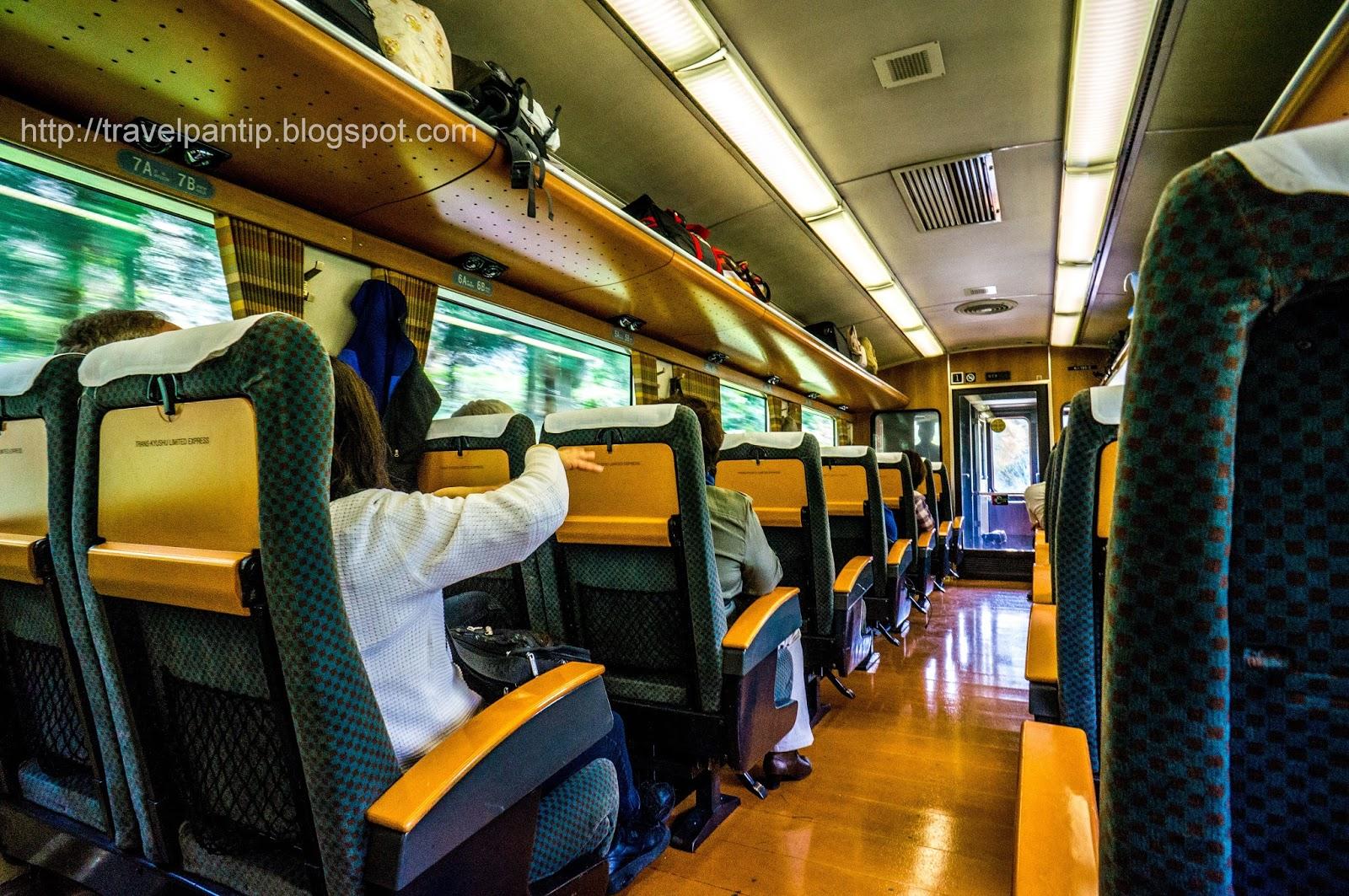 travelpantip_fukuoka92