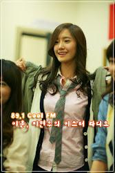 Yoona !(SNSD)