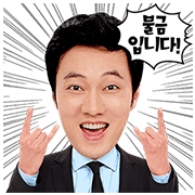 SO JI SUB Special Edition