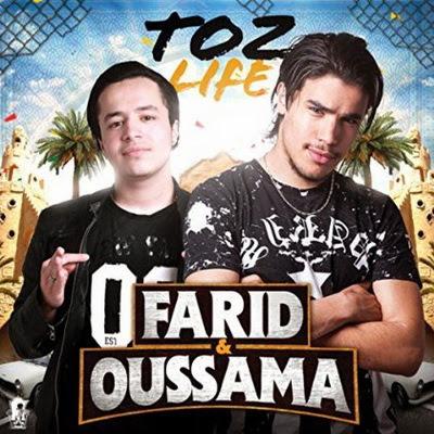 Farid & Oussama - Toz Life (2015)