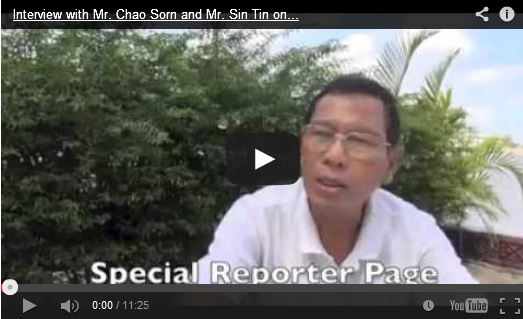 http://kimedia.blogspot.com/2014/10/interview-with-mr-chao-sorn-and-mr-sin.html