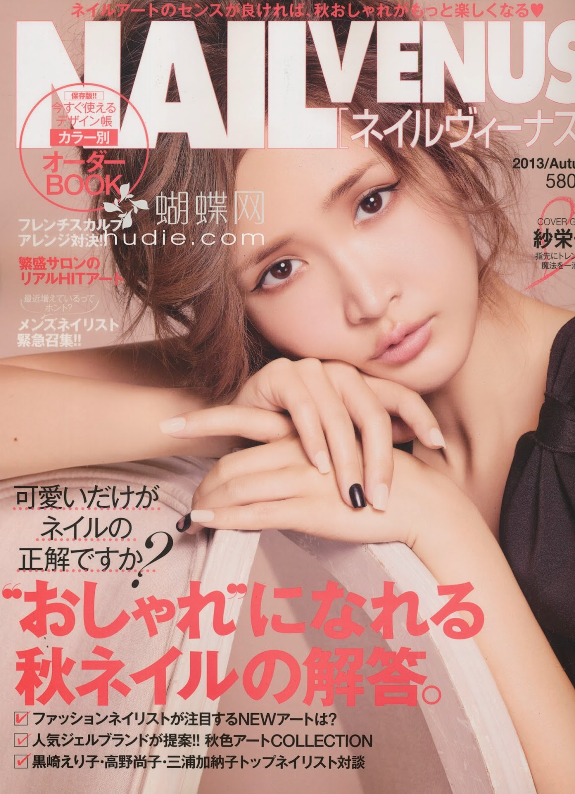 Scans | Nail Venus Fall 2013