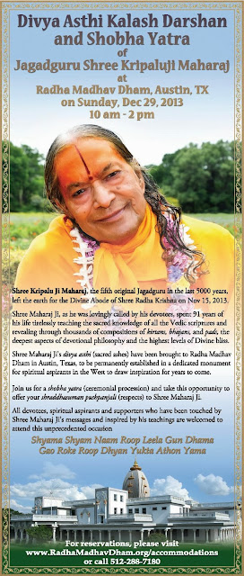 Kripaluji Maharaj ashes ceremony at Radha Madhav Dham on December 29th