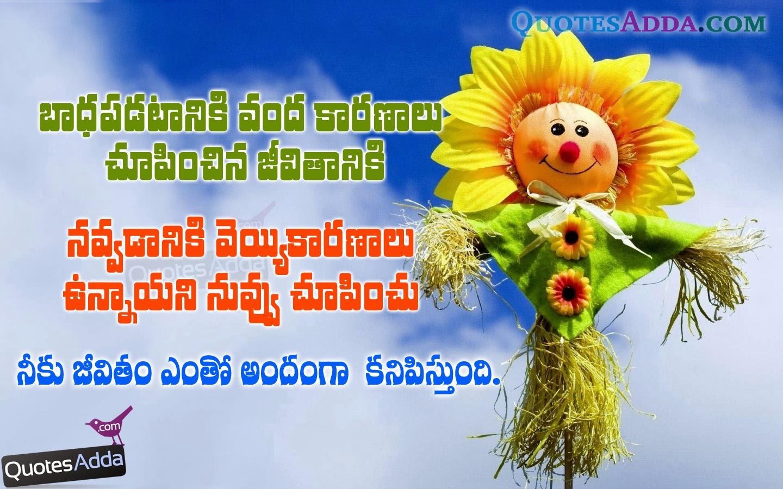 Quotes Quotes Adda Telugu Quotes Tamil Quotes