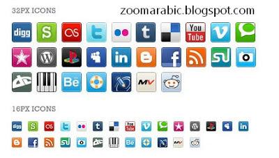 ايقونات المشاركة للمواقع الاجتماعية   Free Social Media Bookmark Icon 2014