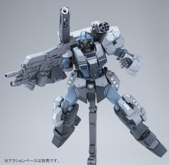 master grade jesta cannon appeared with cool design