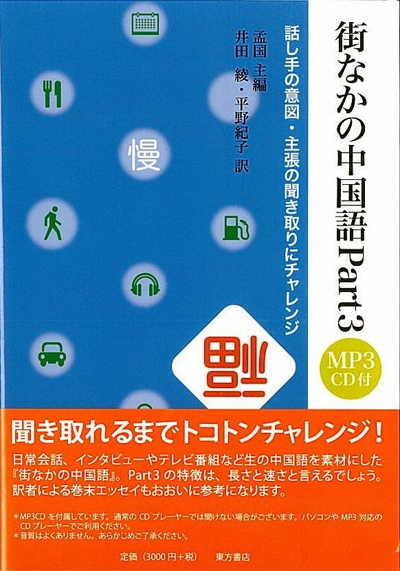http://www.toho-shoten.co.jp/toho-web/search/detail?id=4497213174&bookType=jp