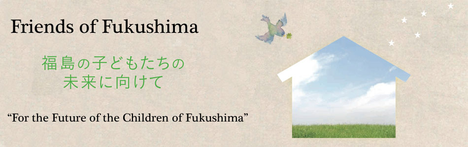 Friends of Fukushima