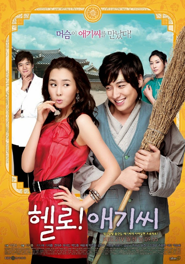 Hello, My Lady Korean Drama 2007