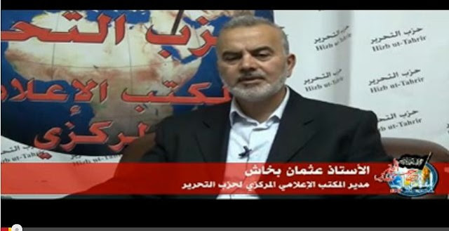 Utsman Bakhash, Direktur Media Hizbut Tahrir Pusat
