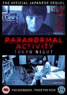 Ver online: Paranormal Activity 2: Tokyo Night (パラノーマル・アクティビティ 第2章 / Actividad Paranormal 2: Noche en Tokio / Paranômaru akutibiti dai-2-shou: Tokyo night) 2010