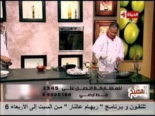 برنامج المطبخ , 9-4-2013 ,الشيف يسرى خميس , طريقة عمل كبيبة البطاطس بالصينية ـ شيش الطاوق على الطريقة الشامية