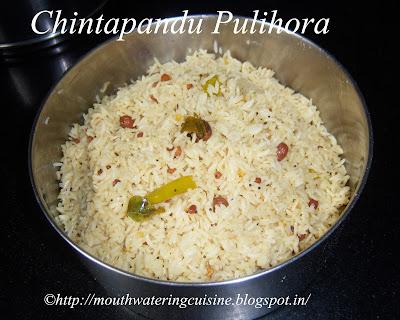 Chinapandu Pulihora