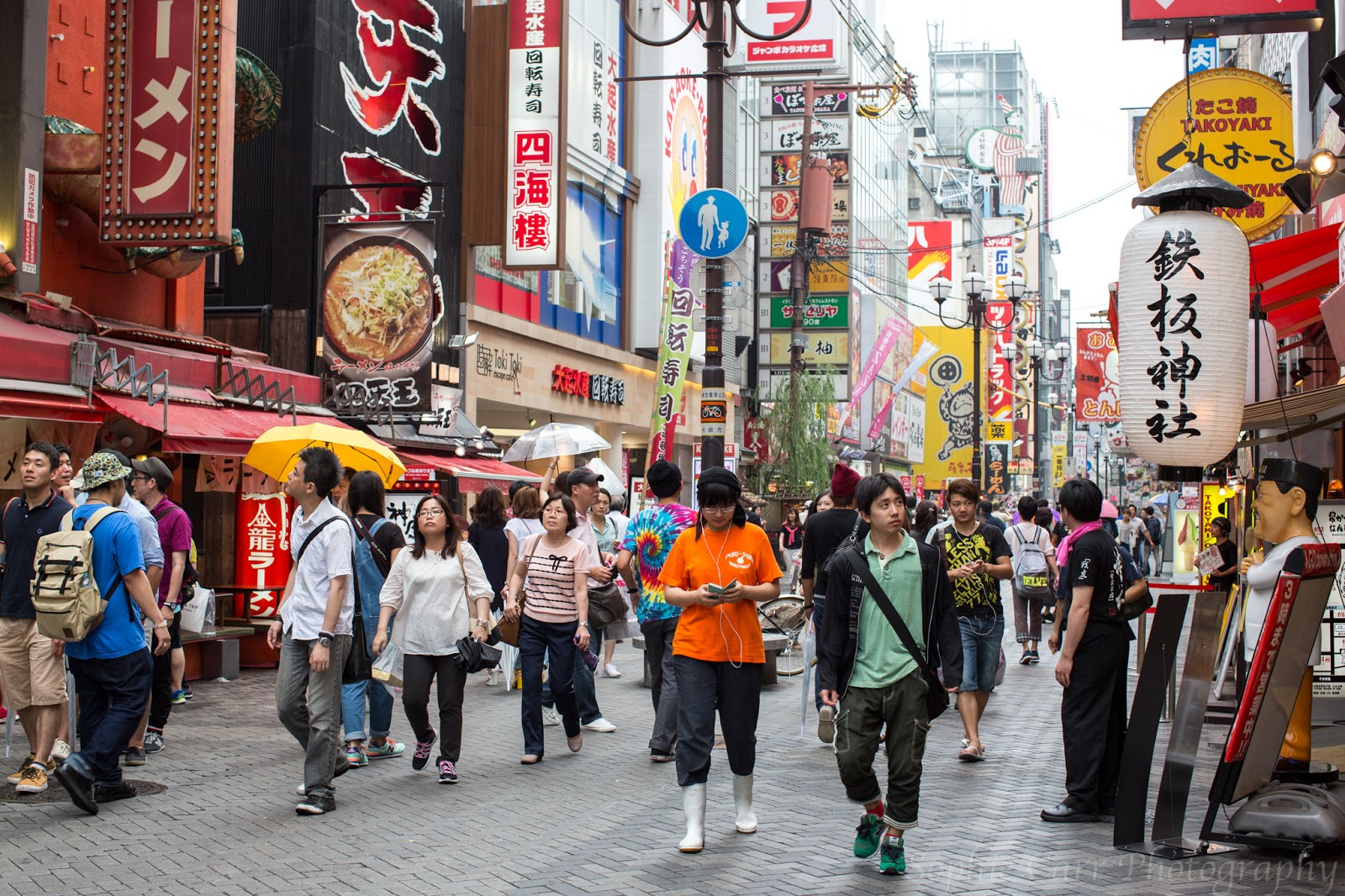 The Complete Osaka Travel Guide - 2 Aussie Travellers