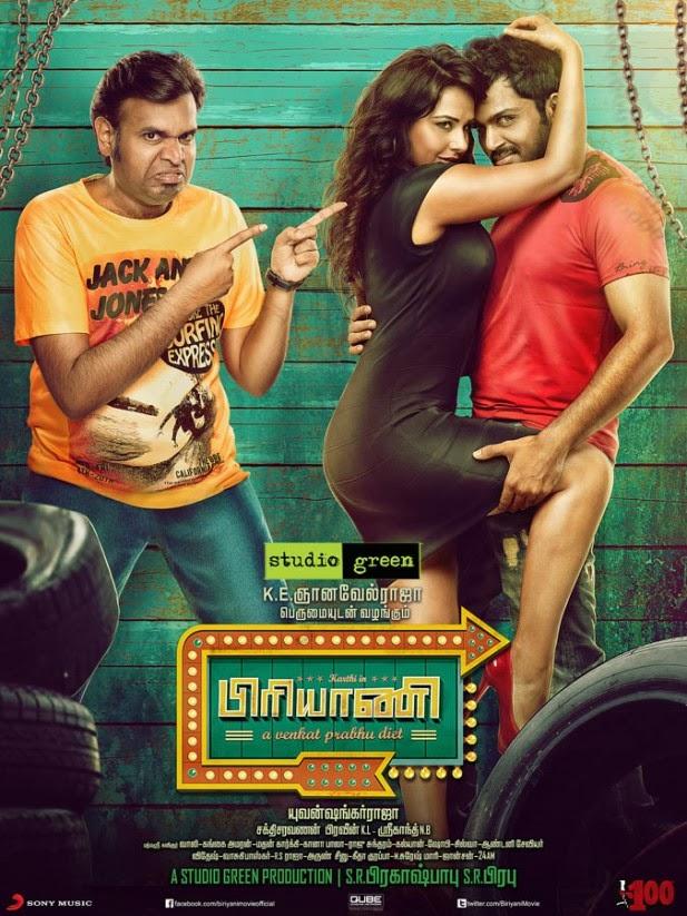 Karthi Tamil Movies Angelika Movie Theater In Carmel Mountain