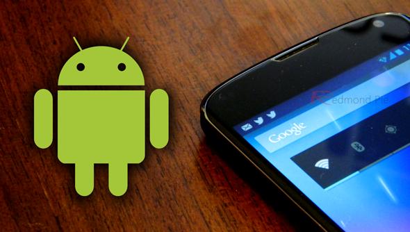Cara Mengatasi Bootloop Pada Android
