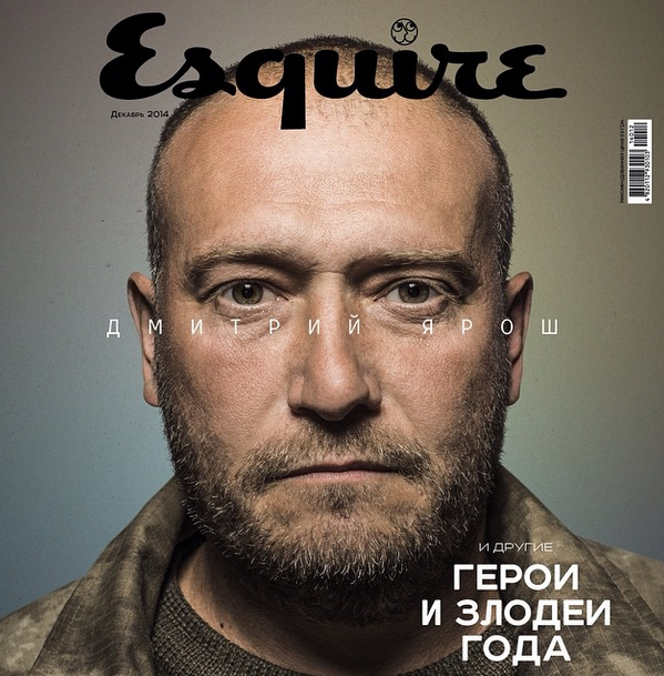 https://www.facebook.com/pages/Esquire-Ukraine/133854736743482