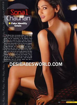 HQ Wallpaper Sonan Chauhan