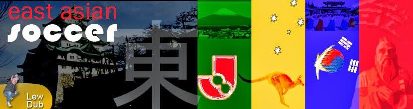 EastAsianSoccer - Japanese Soccer