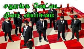 www.rajamelaiyur.blogspot.com