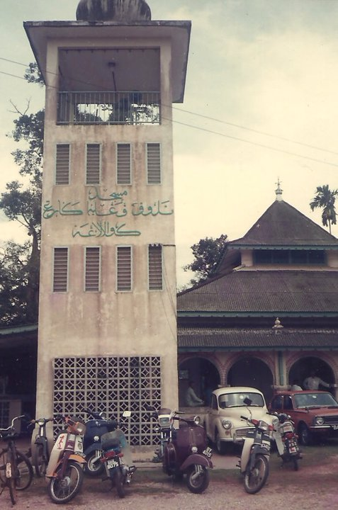Masjid TPG circa 1970s