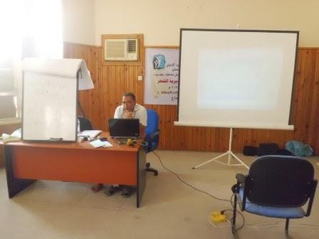 ورشة عمل من أجل  ( تنمية قدرات و مهارات المعلم ) التي نفذها معهد الخيرات CIMG2253