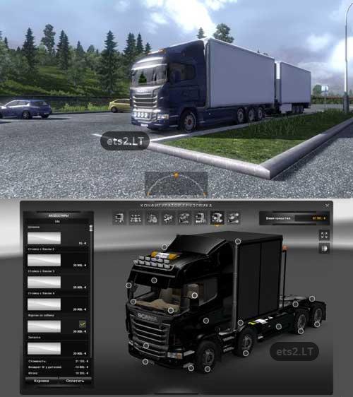 Euro truck simulator 2 scania mega tuning by invtar