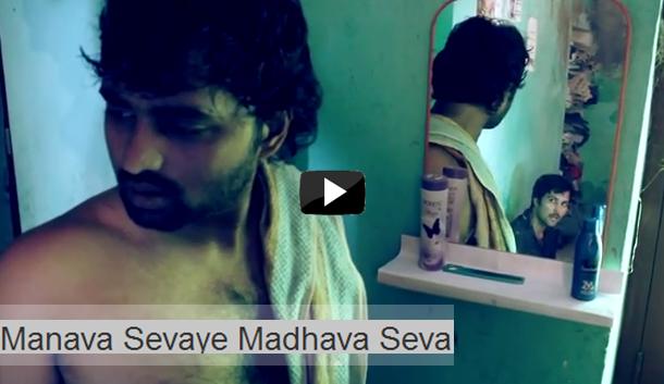 Manava Sevaye Madhava Seva Telugu Short Film