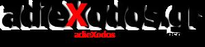 AdieXodos