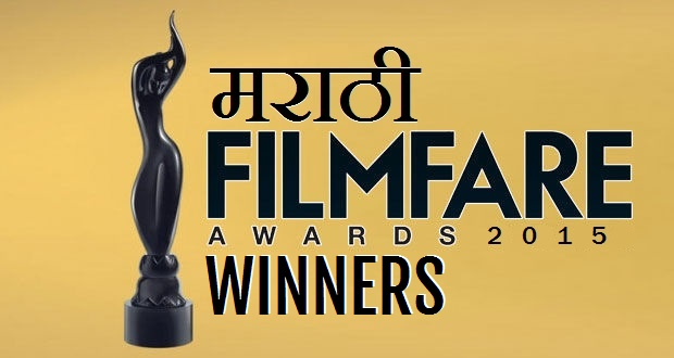 The first ever Marathi Filmfare Awards 2014 winners list