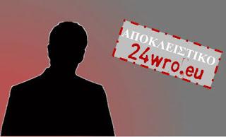 ΠΑΡΑΙΤΗΣΗ ΣΟΚ κορυφαίου Υπουργού της Συγκυβέρνησης ΣΥΡΙΖΑ-ΑΝΕΛ!