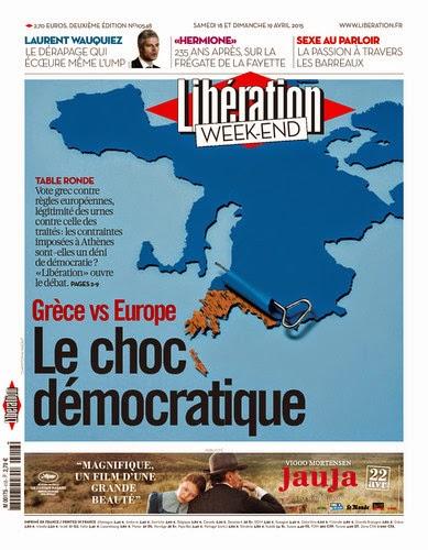 Liberation: Ελλάδα εναντίον Ευρώπης - Το δημοκρατικό σοκ