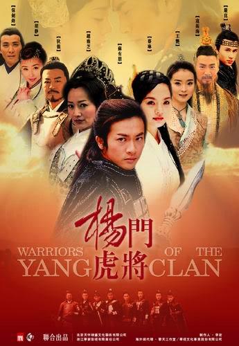 Dương Môn Hổ Tướng - Warriors Of The yang Clan (2004) - FFVN - (33/33)