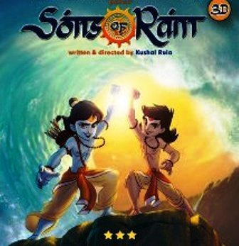 Watch Sons of Ram (2012) Hindi Movie Online
