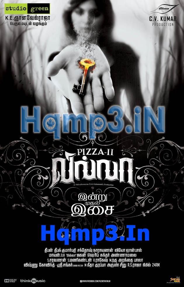 Pizza  Villa Tamil Movie