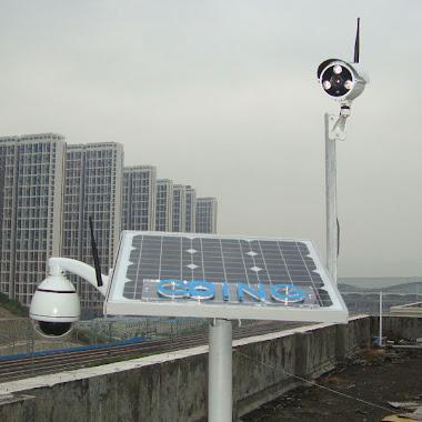 Cameras de Segurança com Energia Solar