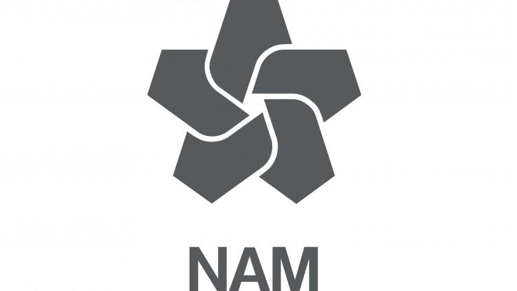 Groninger Forum: gemeente en NAM op hoofdlijnen akkoord ...