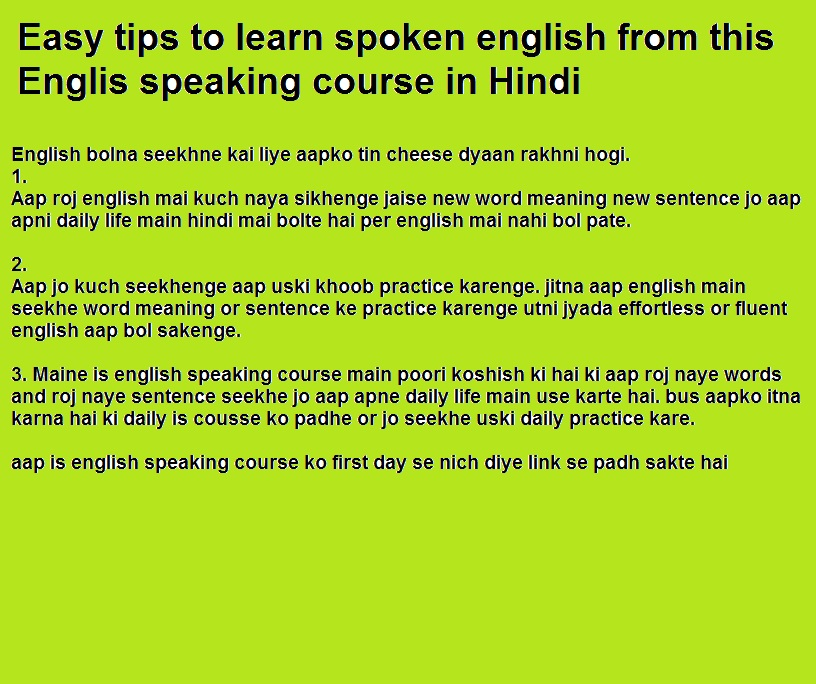 english coursework speech See a full breakdown of coursework requirements below:  english literature  speech debate  yearbook acting theater drama business english media.