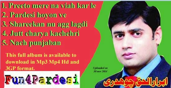 Download Abrar Ul Haq - Jatt Charya MP3 - Free MP3 Download