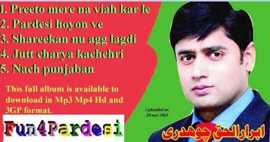 Nach Punjaban By Abrar Ul Haq-Download Mp3 Song