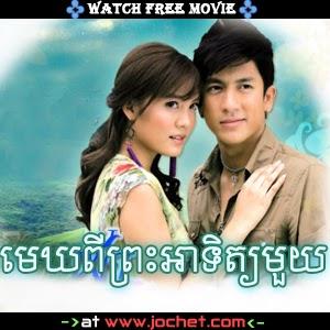 Mekh Pi Preah Atit Mouy-[20Ep End]