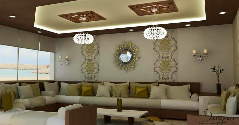 Salon marocain salon marocain moderne de luxe 2016 for Salon des antiquaires toulouse