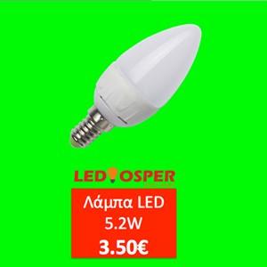 LED keraki E14