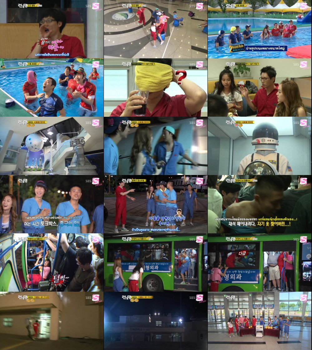 Runningman Sub Thai EP5
