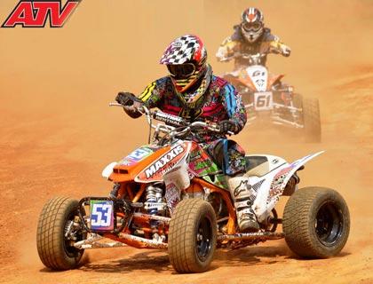 لعبة سباق دراجات بيتش باجي ATV Quadro Racing