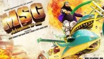 MSG 2015 Telugu Movie Watch Online