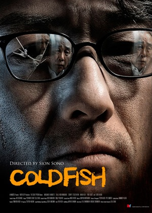 Ver Cold Fish (2010) Online