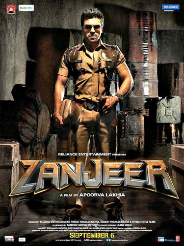 zanjeer movie showtimes theatre in pune bollywood