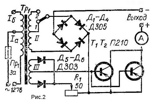 Принципиальная схема простого электронного регулятора для зарядного устройства (вариант 3) .